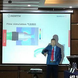 环保焊枪应用技术交流会在济南召开